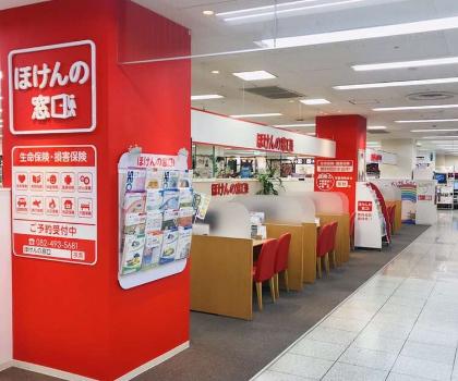ほけんの窓口 ゆめタウン東広島店